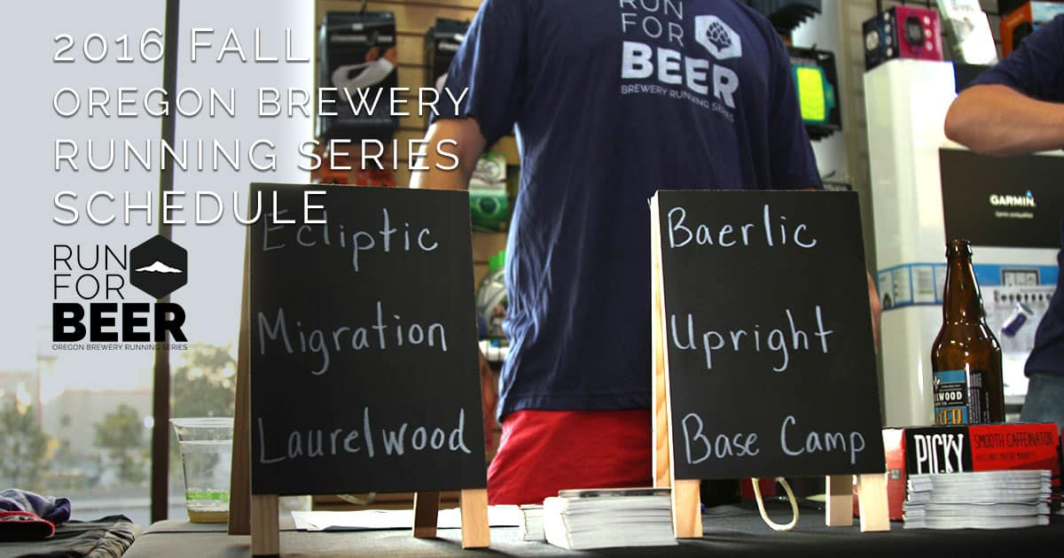 A Sample Microbrewery Business Plan Template